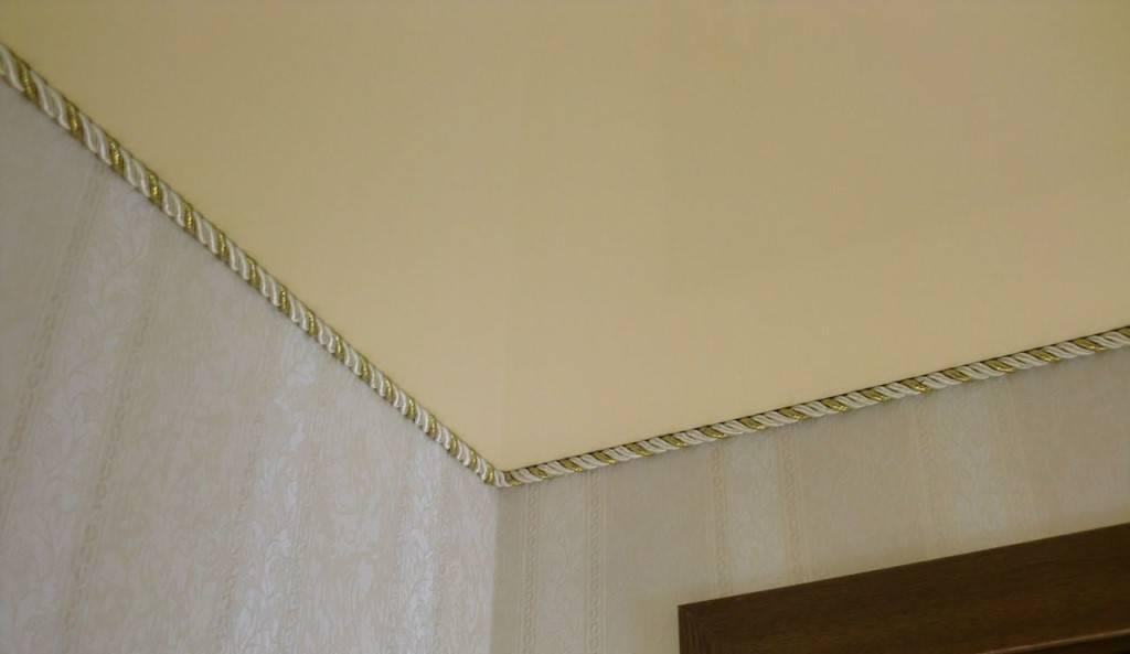 Маскировочная лента для натяжных потолков: виды и монтаж