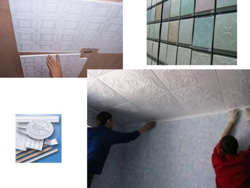 Наклеивание потолочной плитки – основные этапы работы