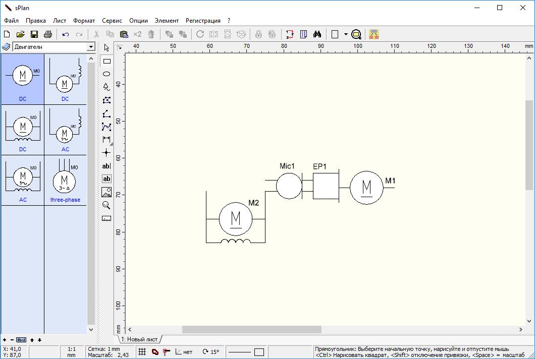 Нарисовать однолинейную электрическую схему