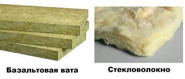 Сравнение базальтовой и минеральной ваты - что лучше