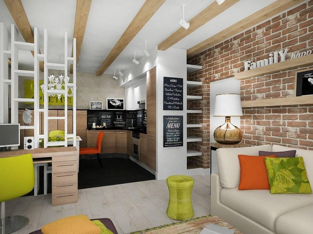 Зонирование однокомнатной квартиры и студии