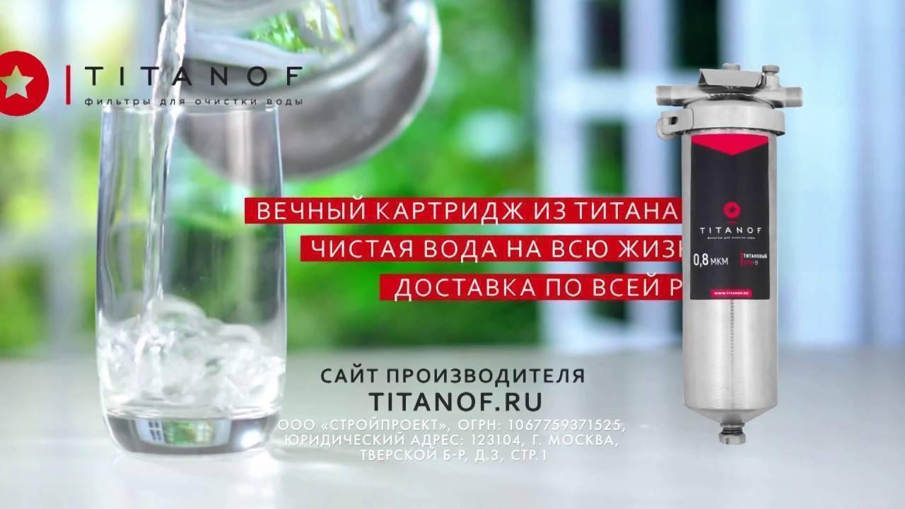 Выбираем лучший фильтр для воды под мойку