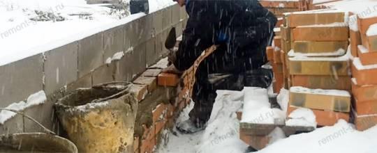 Варианты кладки кирпича при отрицательных температурах