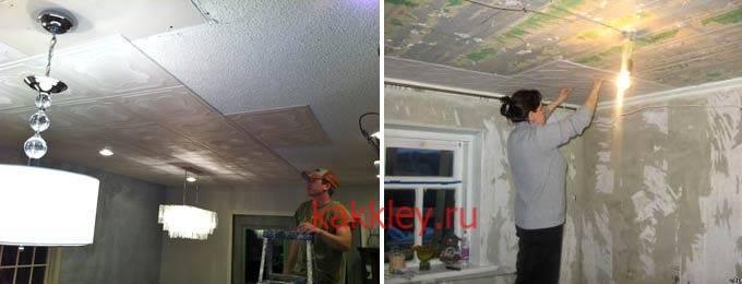 Как правильно клеить потолочную плитку на побелку