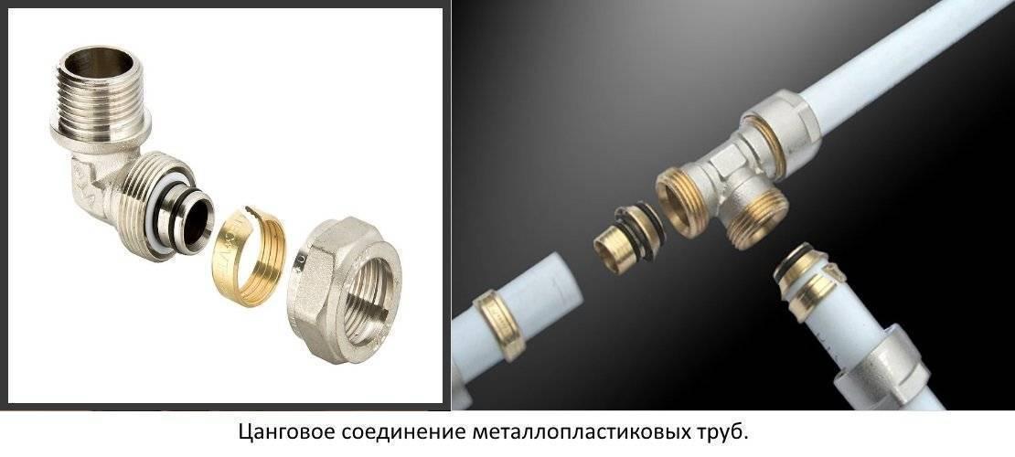 Как правильно сделать монтаж металлопластиковых труб своими руками