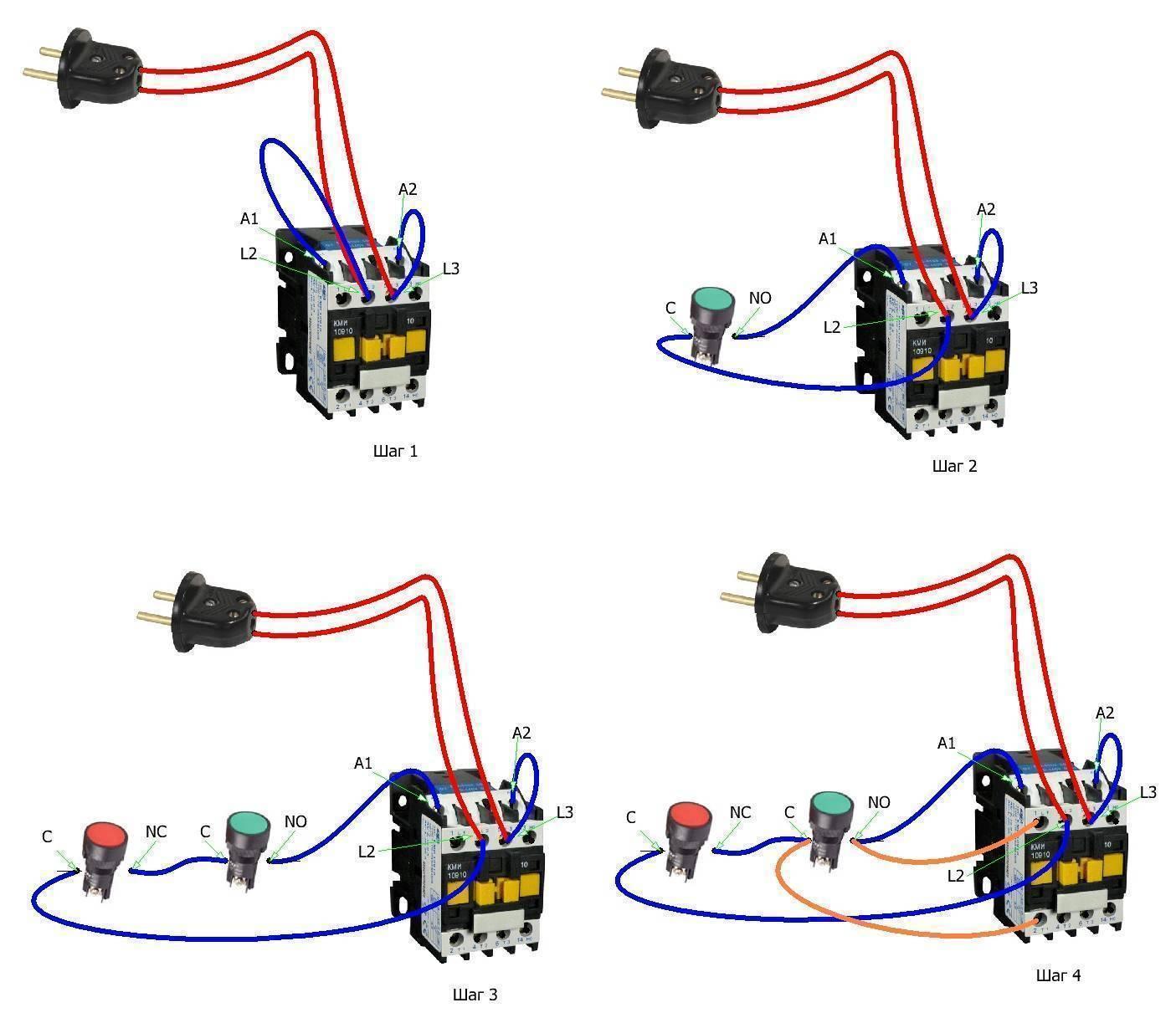 Как подключить магнитный пускатель: схемы и особенности подключения как подключить магнитный пускатель: схемы и особенности подключения