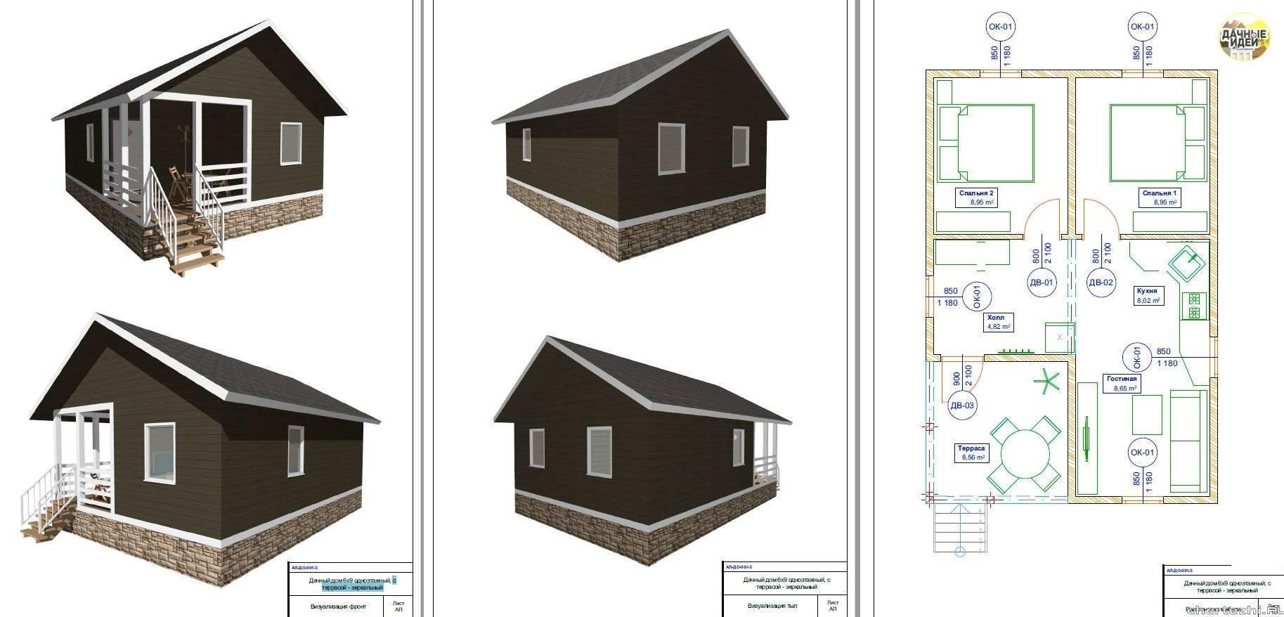 Дом 4 на 4: проект каркасной конструкции, из бруса, одноэтажный, двухэтажный, с мансардой, планировка своими руками
