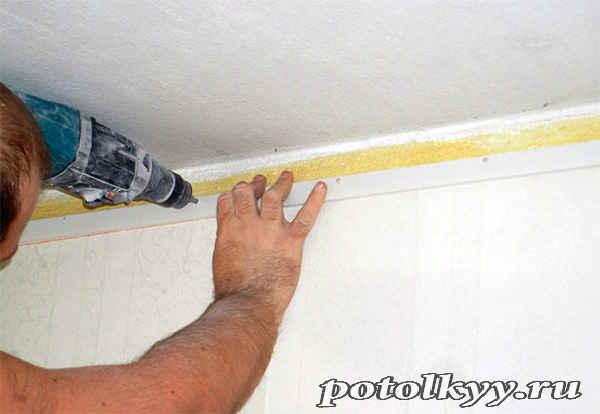 Монтаж натяжного потолка без нагрева (потолки холодной установки) - инструкция, видео и цены