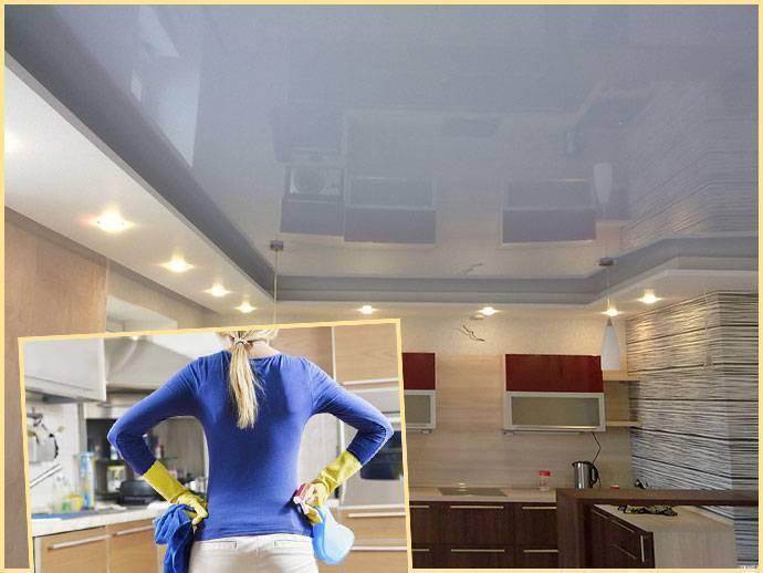 Как и чем мыть натяжные потолки в домашних условиях без разводов