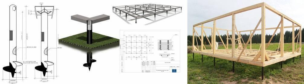 Отзывы владельцев о свайно-винтовом фундаменте и особенности сооружения