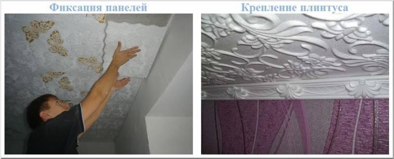 Как клеить потолочную плитку из пенопласта на потолок своими руками