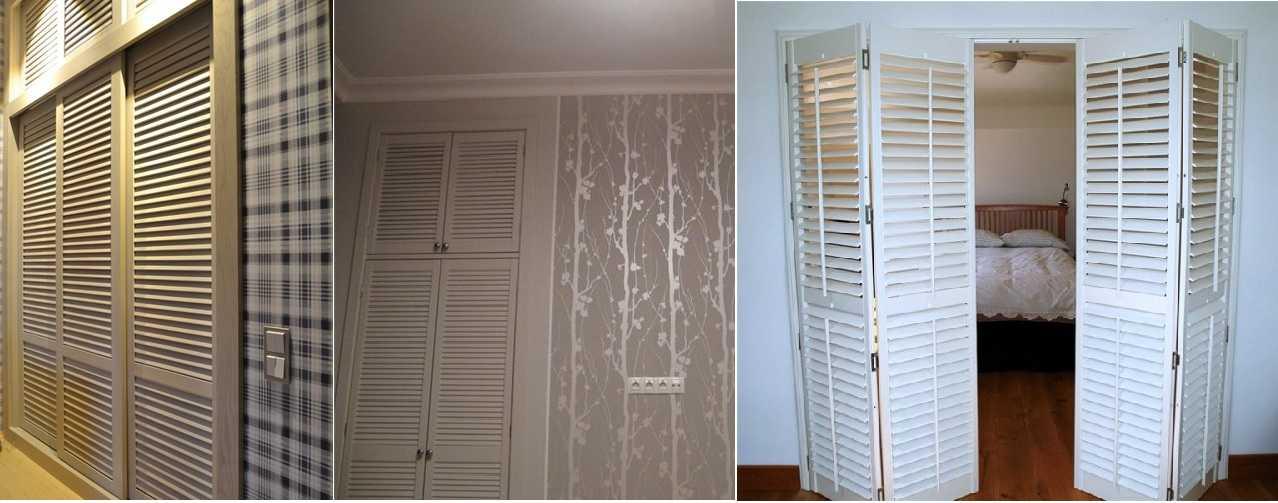 Жалюзийные двери для шкафа: пластиковые, деревянные, металлические