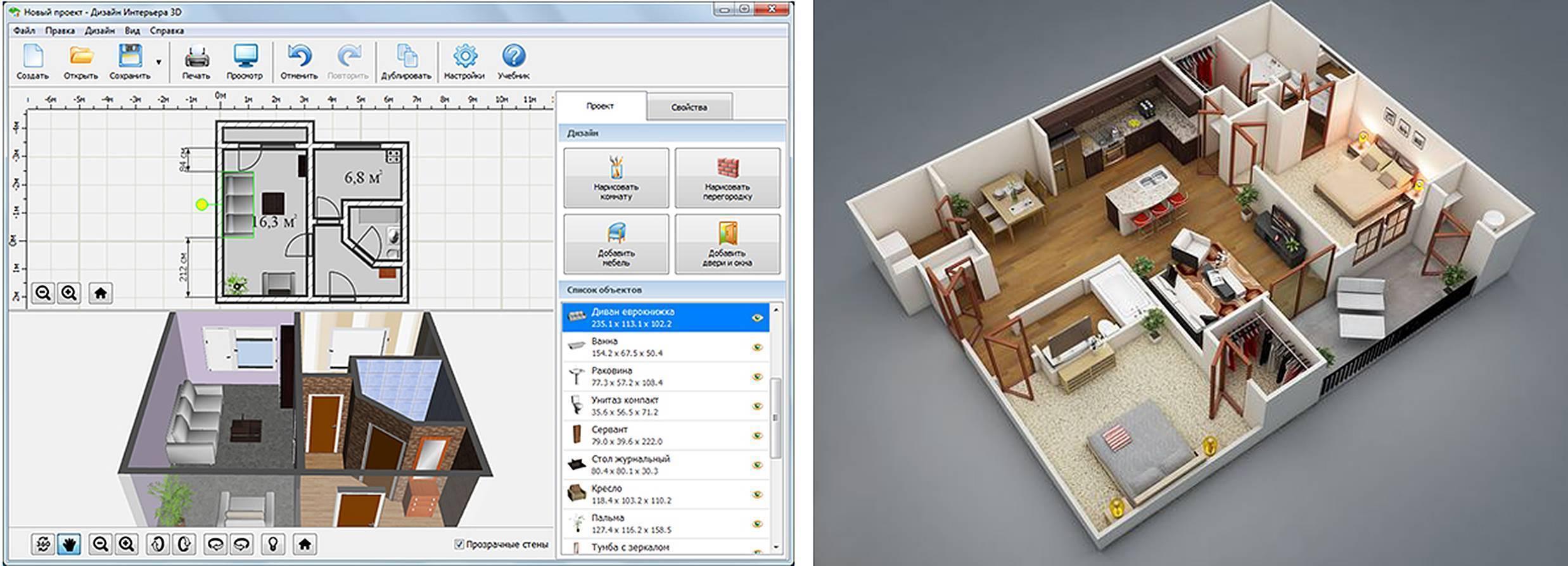 Программа для дизайна интерьера квартиры и дома