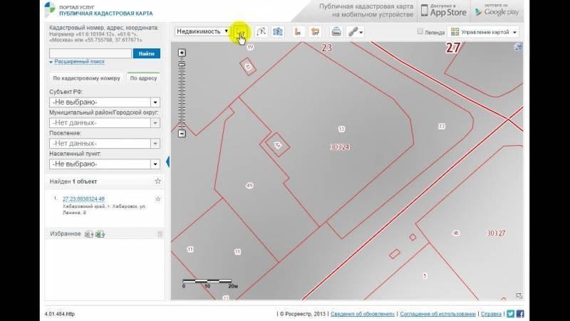 Как посчитать площадь земельного участка треугольной формы калькулятор - линия права