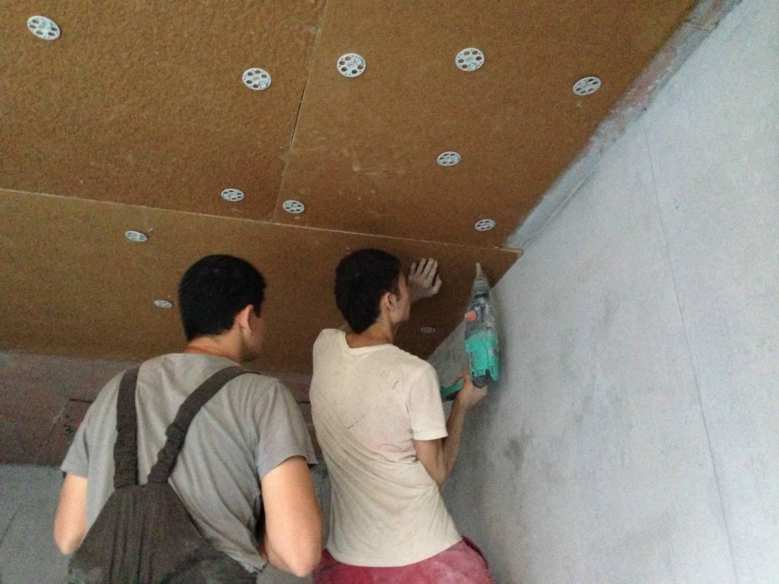 Пробка на потолок для шумоизоляции - строитель
