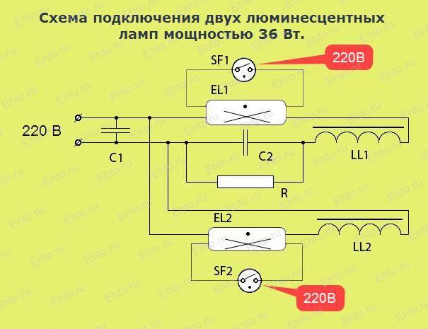 Схема подключения светодиодной лампы вместо люминесцентных