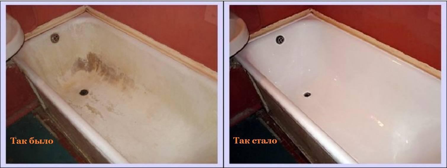 Реставрация ванной — способы обновления и пошаговая инструкция полноценного восстановления ванны (95 фото)