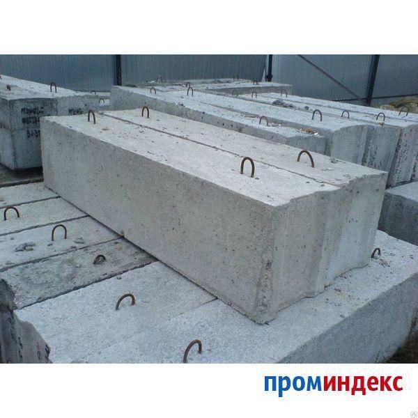 Блоки фбс размеры | фундамент для дома