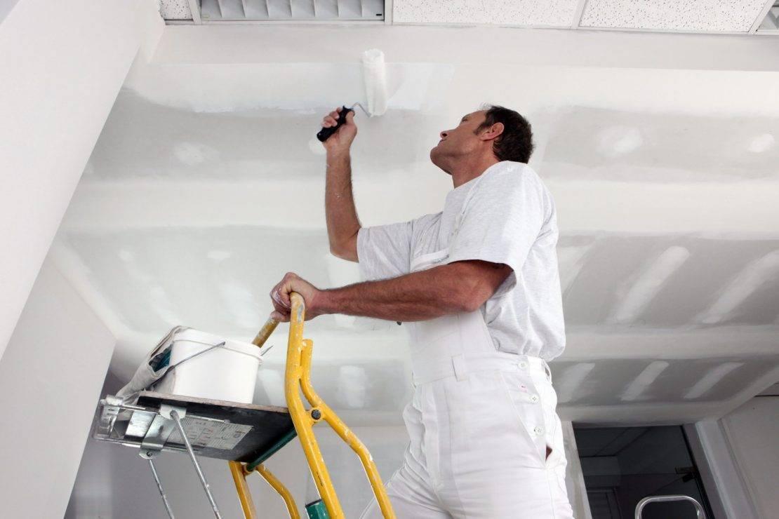Подготовка стен из гипсокартона к покраске водоэмульсионной краской