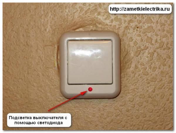 Почему мигает энергосберегающая лампа при выключенном свете?