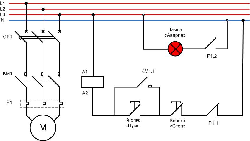 Схема подключения пускателя с катушкой 380в - морской флот