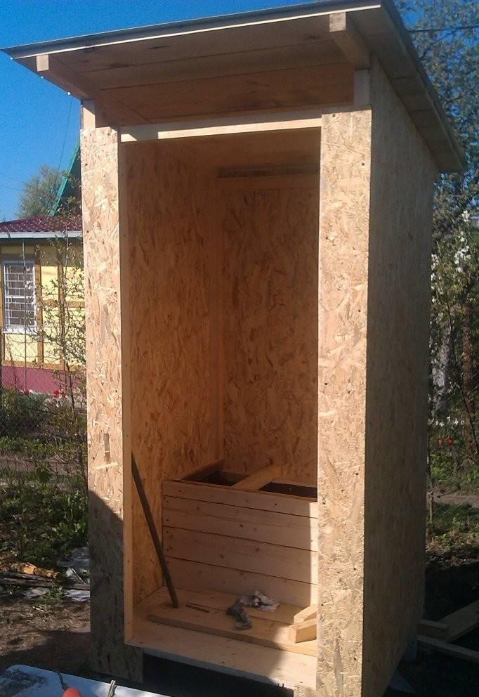 Уличный туалет на даче своими руками: виды конструкций, чертежи и этапы работ