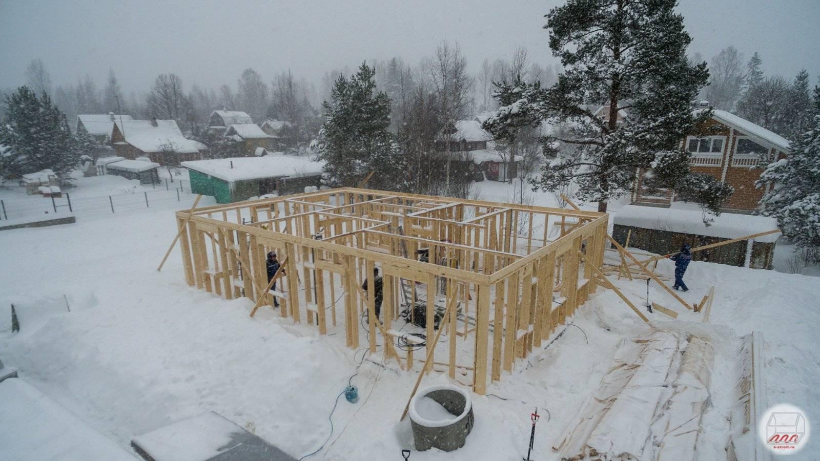 Можно ли строить каркасный дом зимой: 6 советов