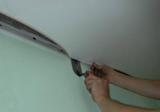 ✅ комплект натяжной потолок своими руками без нагрева - sk-megalit.ru