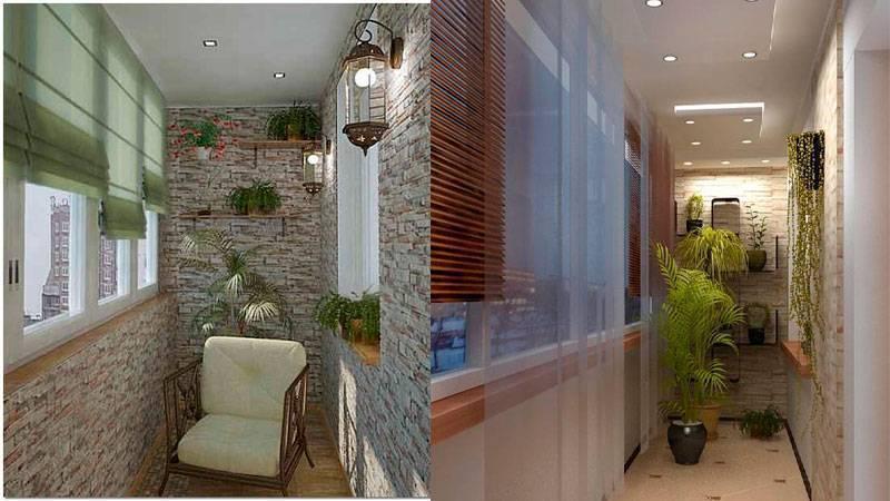 Чем лучше обшить балкон внутри: 6 лучших материалов + пошаговые инструкции!