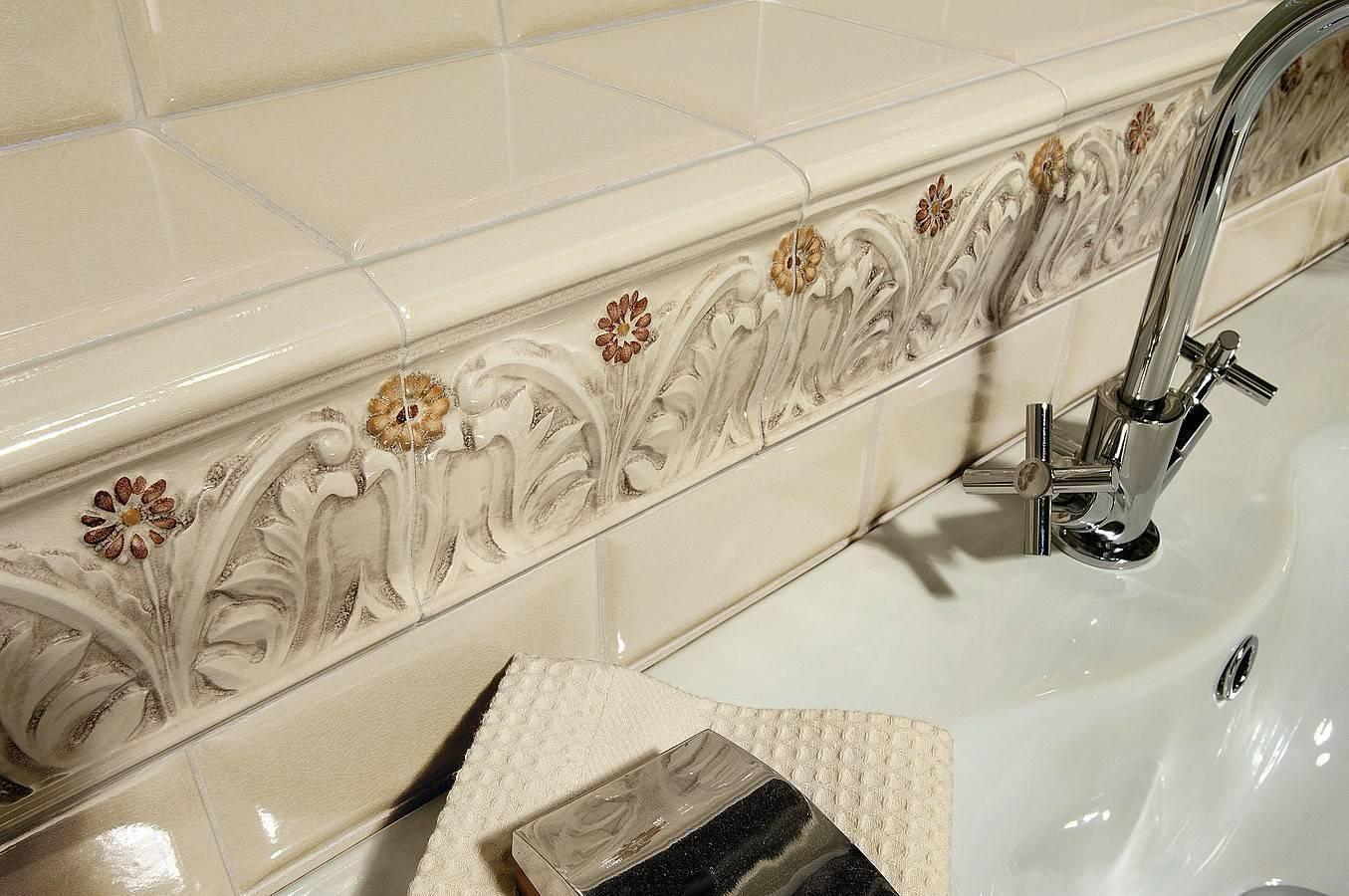 Керамический бордюр для ванной, виды угловых бордюров (фото, видео)