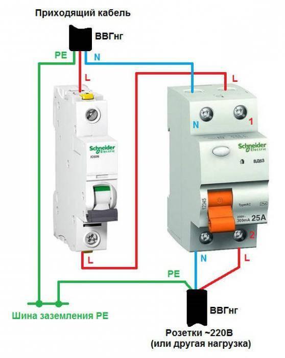Дифавтомат - схема подключения и правила монтажа
