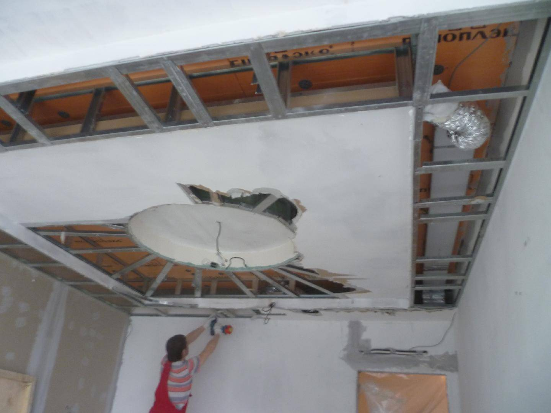 ????как разобрать гипсокартонный потолок и стоимость демонтажа за м2 - блог о строительстве