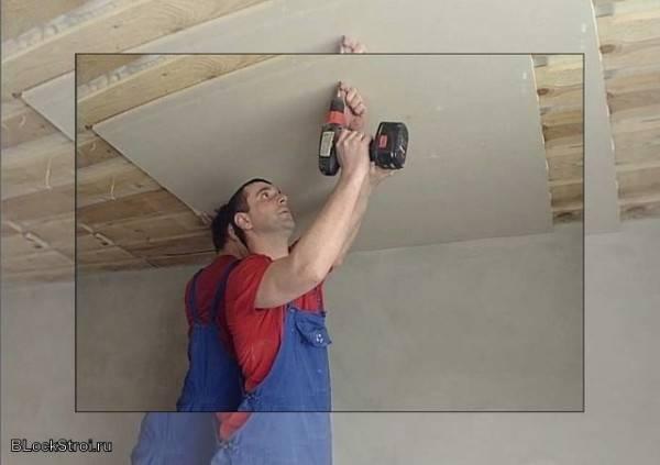 Потолок из гипсокартона по межэтажным деревянным перекрытиям