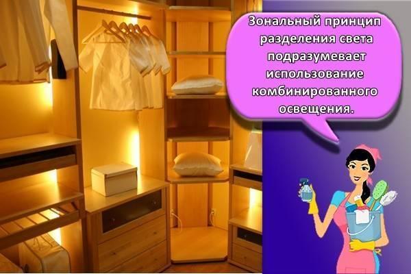 Организация вентиляции в комнатах без окон (гардеробе, спальне, кладовой): способы для разных типов помещений