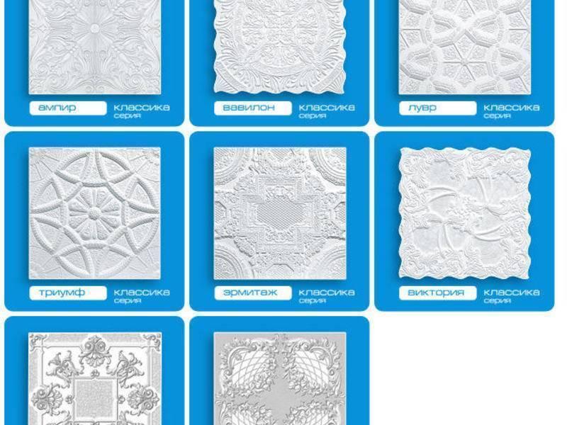 Как правильно клеить потолочную плитку из пенопласта без швов