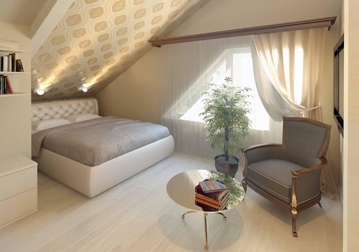 Дизайн спальни на мансарде: особенности обустройства
