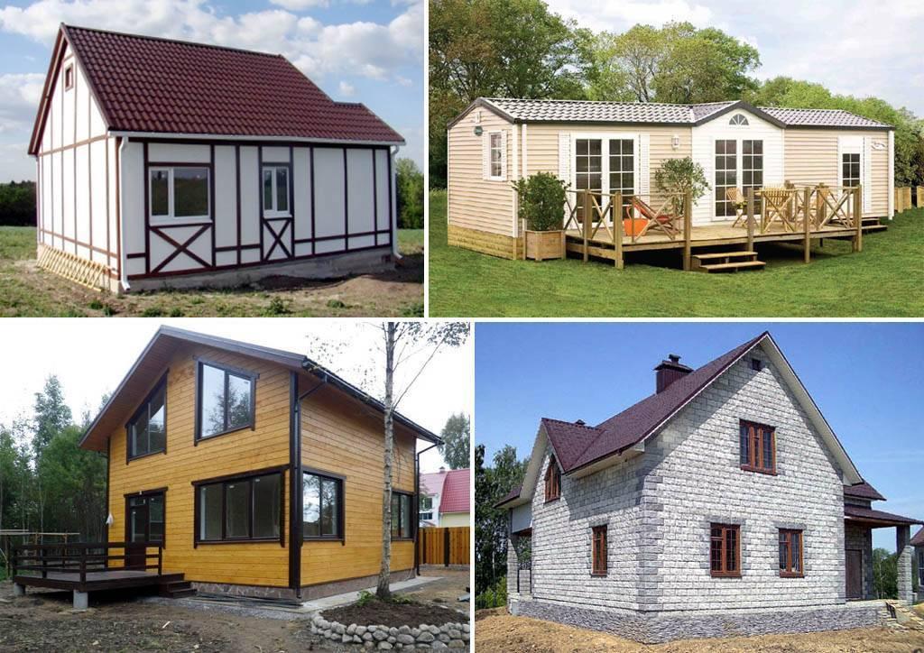 Строительство недорогого частного дома: обзор материалов
