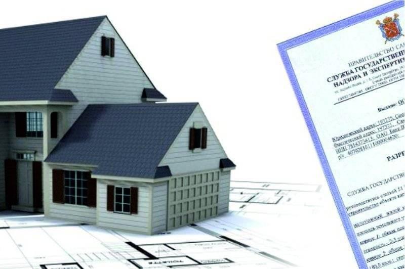 Как получить разрешение на строительство индивидуального жилого дома, какие документы для этого нужны?