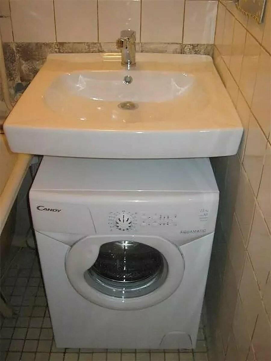 Раковина над стиральной машиной – функциональный вариант для малогабаритных санузлов