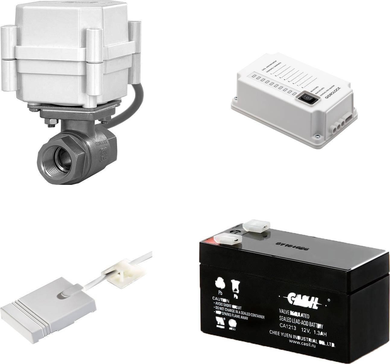 Калькулятор системы контроля протечки воды gidrolock |купить комплект системы от протечек гидролок