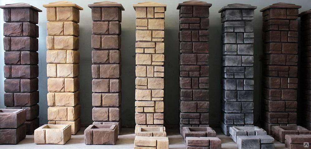 Установка и изготовление бетонных блоков для столбов забора