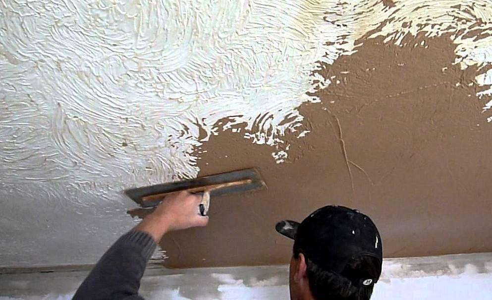 Декоративная штукатурка для потолка (35 фото): видео-инструкция по отделке своими руками, особенности нанесения, фото