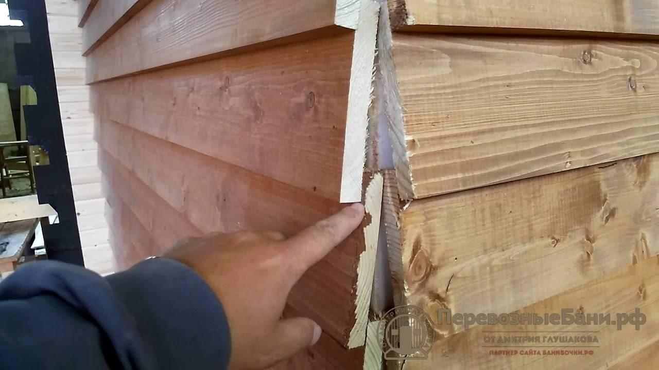 Обшить дом доской внахлест. как обшивать деревянный дом доской внахлест? что такое необрезная доска