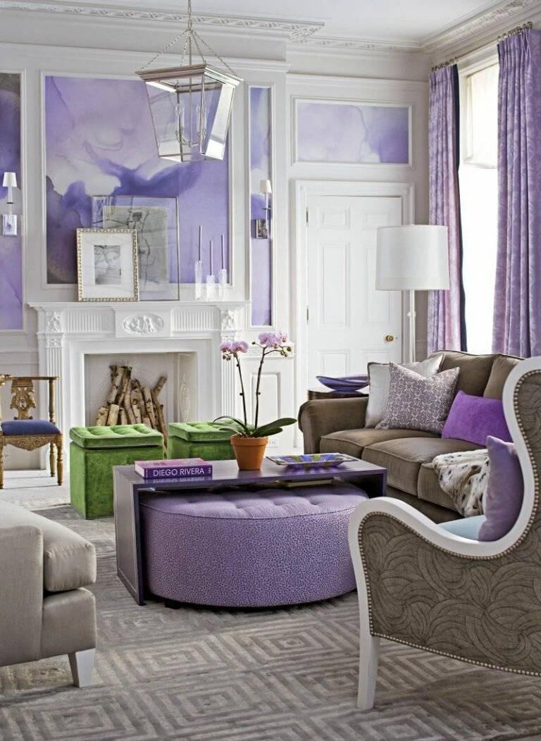 Сиреневый цвет в интерьерах: зала, спальни, прихожей, детской, кухни - о комнате