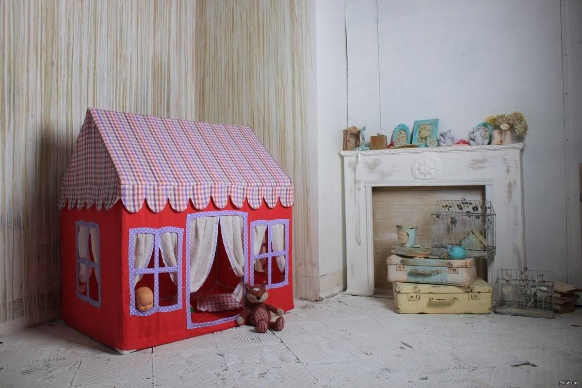 Домики для детей в квартиру: какие купить, как сделать своими руками