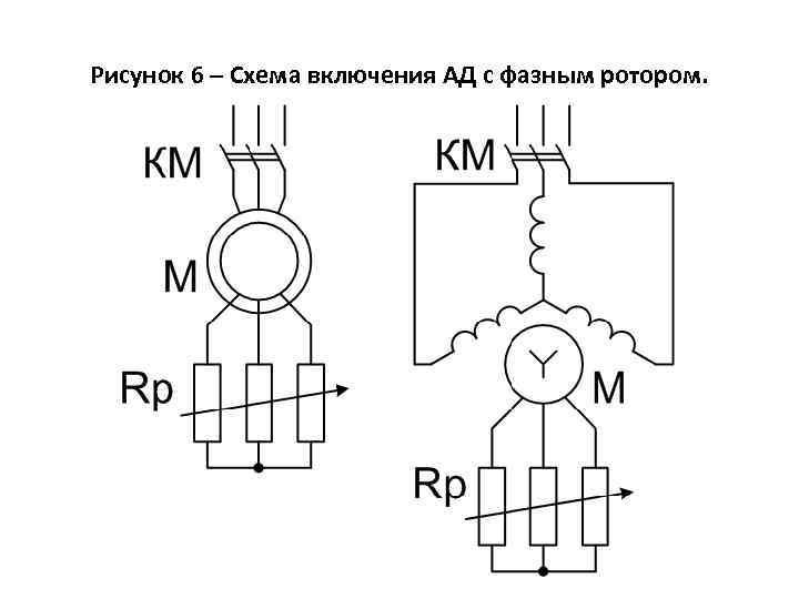 Однофазный электродвигатель 220в - схемы подключения и цена