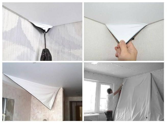 Как снять натяжной потолок - подробная инструкция!