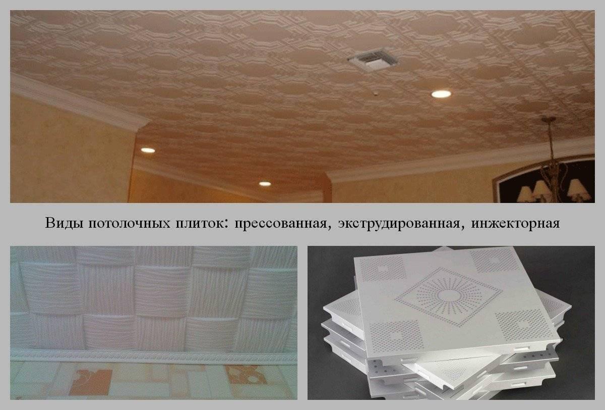 Разметка потолка под бесшовную плитку и ее стоимость