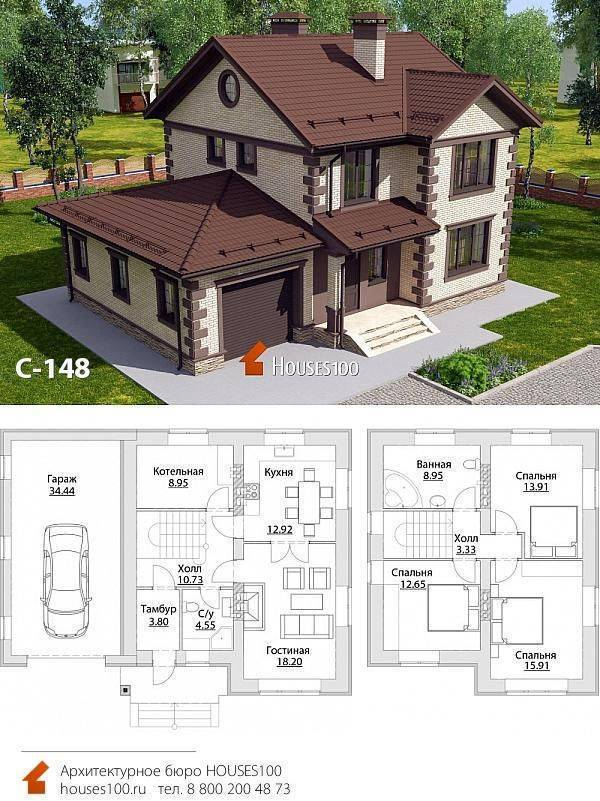 Двухэтажный дом — 130 фото эксклюзивных дизайн-проектов частных домов, сделанных по современным технологиям