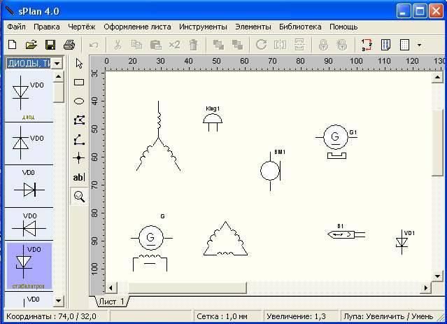 Программа для рисования схем: бесплатная, платная